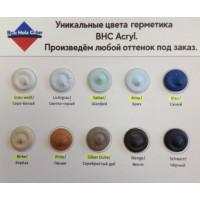 """Герметик """"теплый шов"""" за 399 руб.!"""